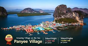 travel packages images Krabi tour package tour packages in krabi thailand package tour jpg