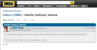 what happened to imdb message boards everything you wanted to know about colors but were afraid to