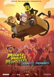 mighty mighty movie eyestrain productions
