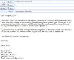 email for job application jvwithmenow com