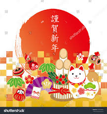 new year s cards new years cards 2018 japanese new stock vector 739269982