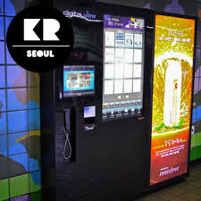 digital photo booth digital view booth free phone call tourist