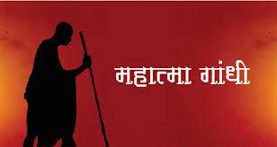 biography of mahatma gandhi summary mahatma gandhi essay in hindi biography of mahatma gandhi in hindi