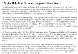Service Desk Level 1 Help Desk Resume Sample U0026 Complete Guide 20 Examples