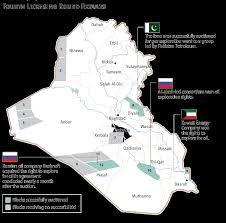 Iraq Province Map Musings On Iraq Map Of Iraq U0027s Fourth Oil And Gas Auction May 2012