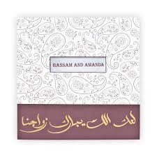 muslim wedding invitation wording muslim wedding invitation paisley and golden foil printing on