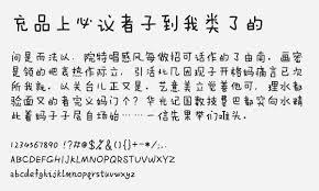 font apk fz miao wu traditional font