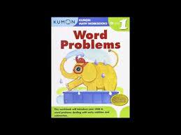 word problems grade 1 kumon math workbooks youtube