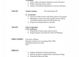 Linked In Resume Builder 100 Resume Bu Neoteric Ideas How To Set Up A Resume 12 Resume