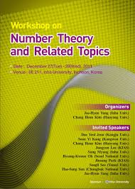 number theory conferences new and old