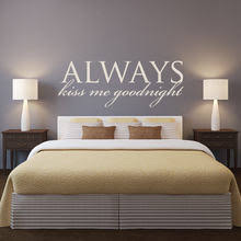 baise en chambre shop for popular headboard wall decals from stickers muraux
