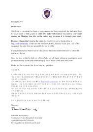 ipad order form reminder letter 1 9 14