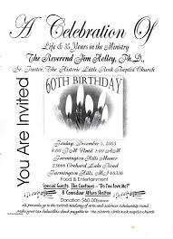 60th birthday invites free printable invitation design