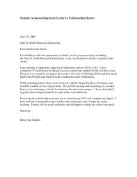letter of interest 2008