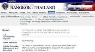 the in the white house part 61 obama birthday card to