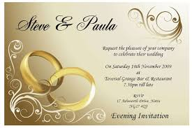 marriage reception invitation card festival tech com