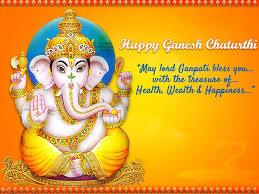 Invitation Cards For Ganesh Festival Shubh Lord Ganesh Chaturthi 2017 Hd Wallpapers Greetings Photos