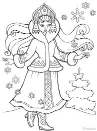 national costumes peoples of russia free coloring pages online