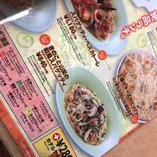 Family Garden Chinese Restaurant - family garden 30 photos burgers 三春町4 8 yokosuka 神奈川
