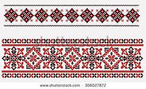 ukrainian ornaments ukrainian ornaments stock vector 306027872