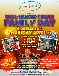 Discounted Six Flags Tickets Chol Hamoed April 13 2017 Six Flags Taste Of Yeshiva
