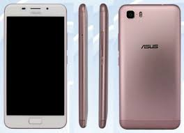 Zenfone 4 Max Asus Zenfone 4 Max Price And Specifications