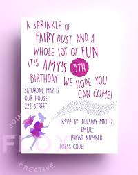birthday invitation maker free online birthday invitations maker size of invitation card maker