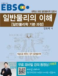 북션커뮤니케이션