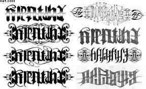 ambigram ideas and ambigram designs page 70