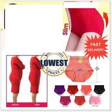Menjual Seluar Perempuan seluar dalam kempis perut wanita pe end 2 12 2017 12 15 pm