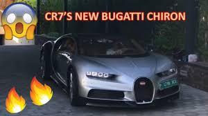 bugatti badge cristiano ronaldo u0027s brand new bugatti chiron youtube