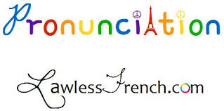 Pronounce Meme In French - eil and eill french pronunciation