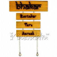 buy home name plate design with coloured texture online in india