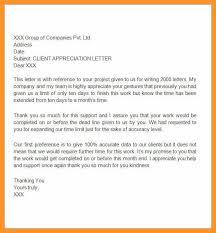 sample customer appreciation letter bio letter format