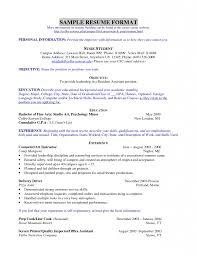 Resume Template For Teenager First Job Download Teenage Resume Haadyaooverbayresort Com