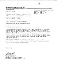 general letter of recommendation sample student docoments ojazlink