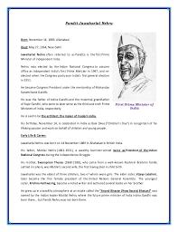 mohandas gandhi biography essay top custom essay services business plan writer denver essay about