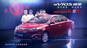 vios toyota vios launch one direction on vimeo