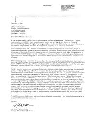 dean cover letter speech resume example government applications