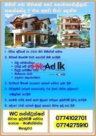 build your dream home online build your dream home online breathtaking we build your dream home