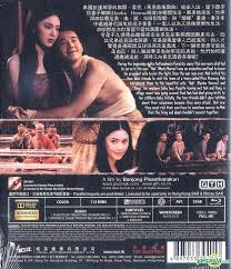 download film pee mak subtitle indonesia bluray english subtitle for pee mak movie piano songs from twilight movies