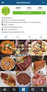 instagram cuisine eat shout ig น กช มไทยคว ารางว ล top food influencer จากเวท