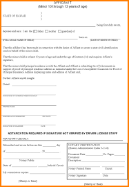 parental consent form editable forms to t vawebs