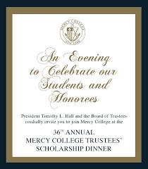 Alumni Meet Invitation Card 36th Annual Trustees U0027 Scholarship Dinner Alumni U0026 Friends