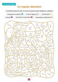 coloriages magiques avec les mots 8 10 ans ouvrage papier