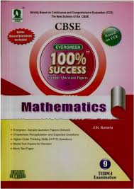 evergreen 100 success sample question papers in mathematics cbse