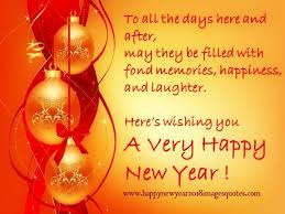 online new year cards happy new year 2018 free best cards sms wishes greetings online