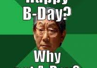 Asian Birthday Meme - simple chinese birthday meme image gallery happy asian meme