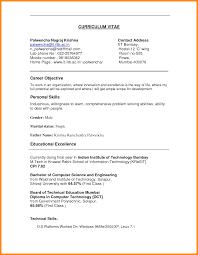 7 personal skill list reporter resume