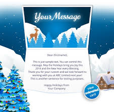 ecards for business electronic cards
